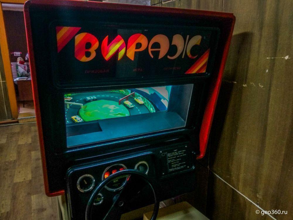 игровые автоматы в александрове