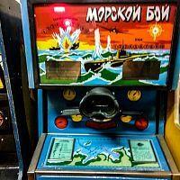 Игровые автоматы в александрове игровой автомат бесплатно играть шарики