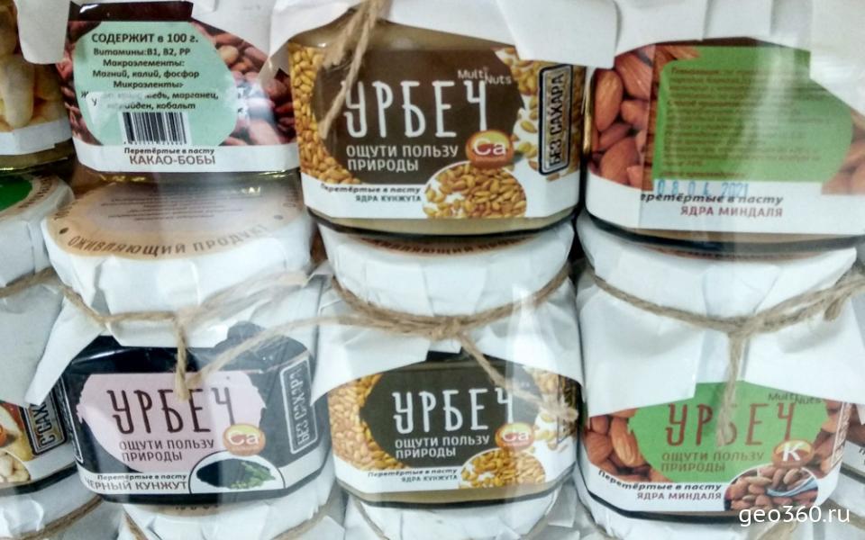 Урбеч - паста из перетертых орехов или семян