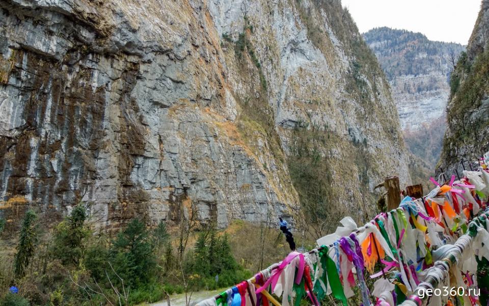 Балкон желаний в Юпшарском каньоне